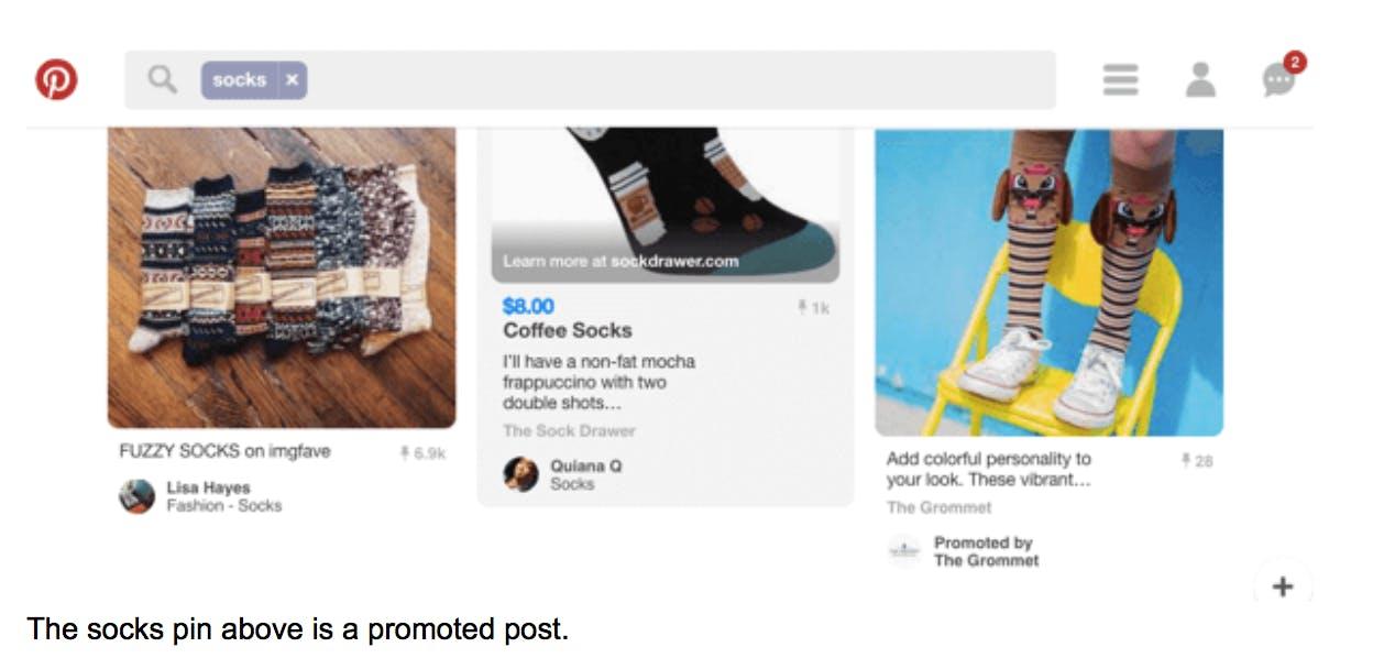 سوزن جوراب در بالا یک پست تبلیغاتی است.